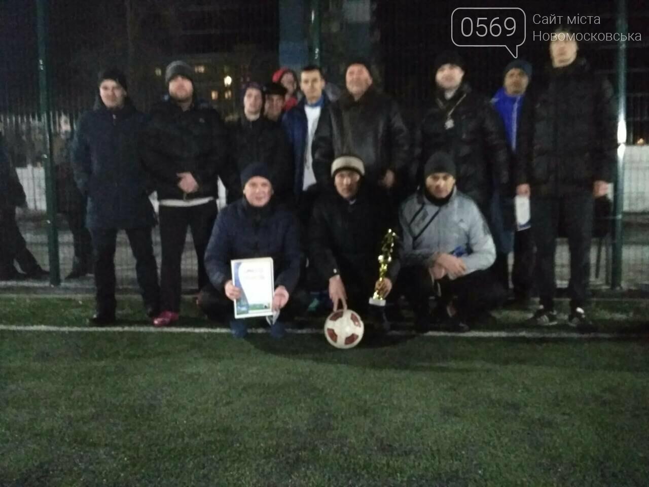 Новомосковский «Гудок» стал победителем кубка памяти В.Хвищука, фото-6