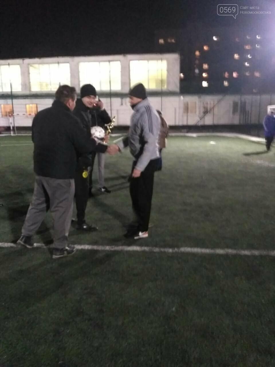 Новомосковский «Гудок» стал победителем кубка памяти В.Хвищука, фото-9