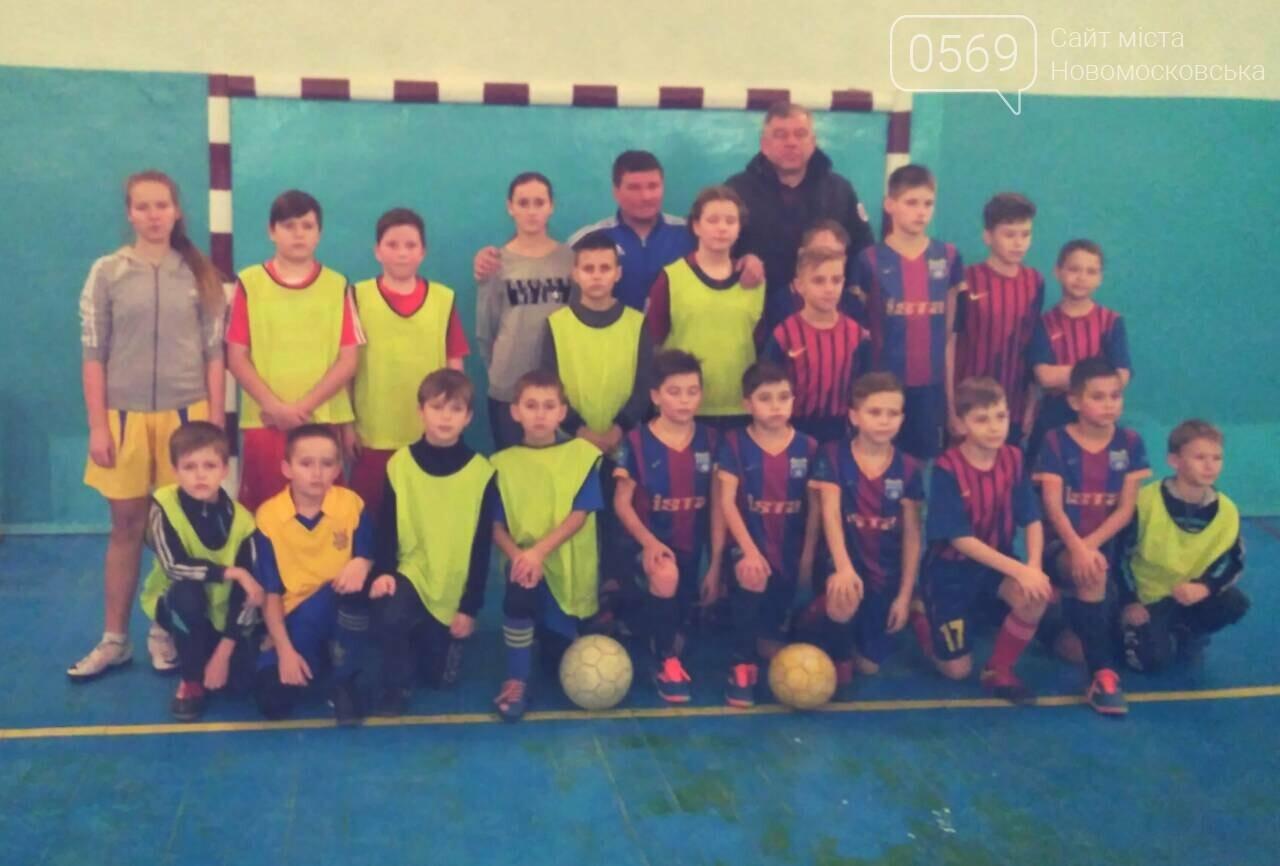 Юные футболистки Новомосковщины готовятся к чемпионату области, фото-5