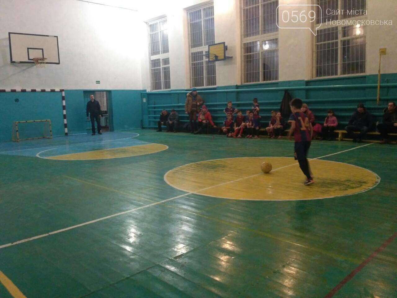 Юные футболистки Новомосковщины готовятся к чемпионату области, фото-3