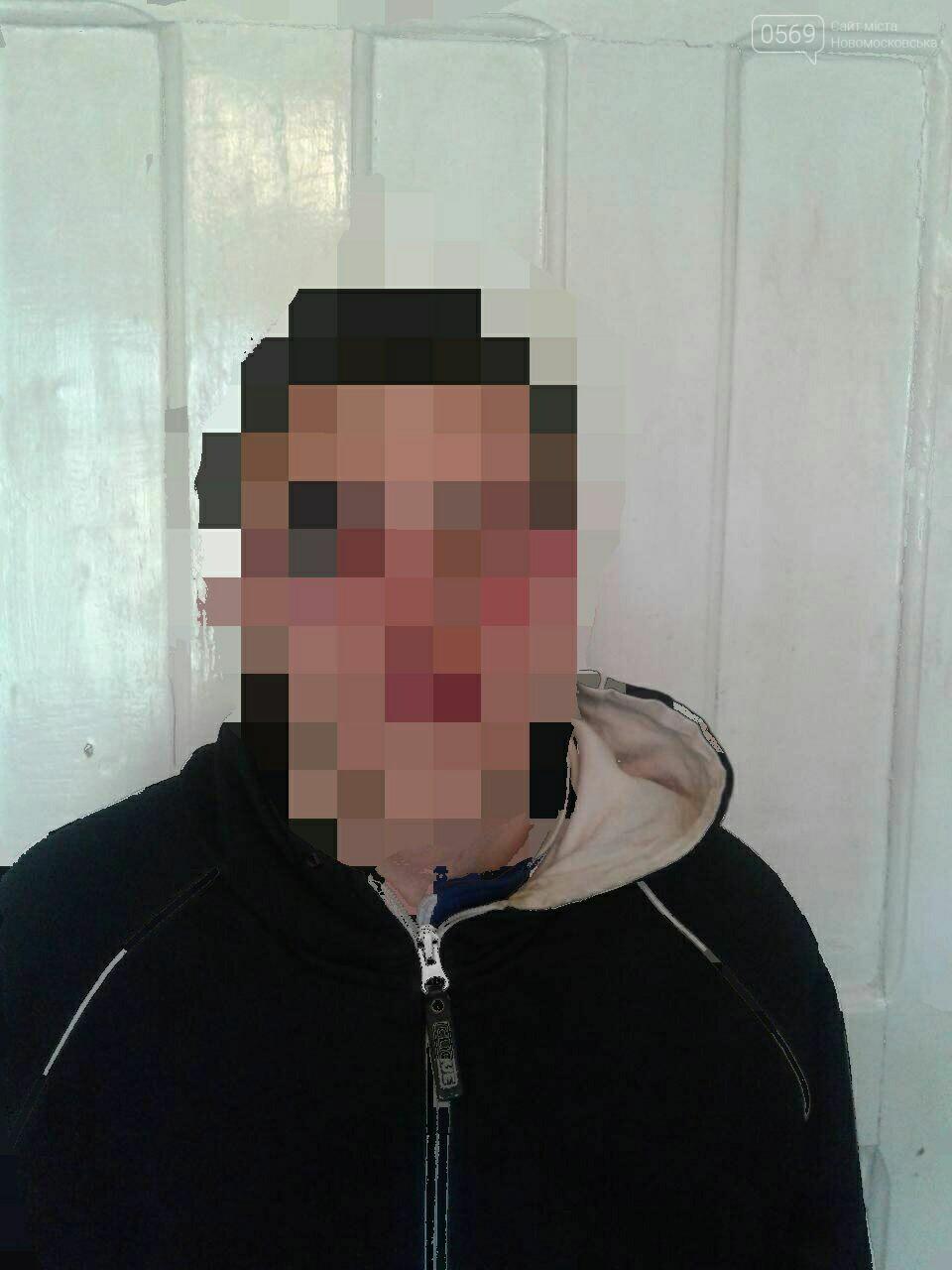 У Новомосковському районі правоохоронці викрили чоловіка, який «полював» за майном односельчан , фото-1