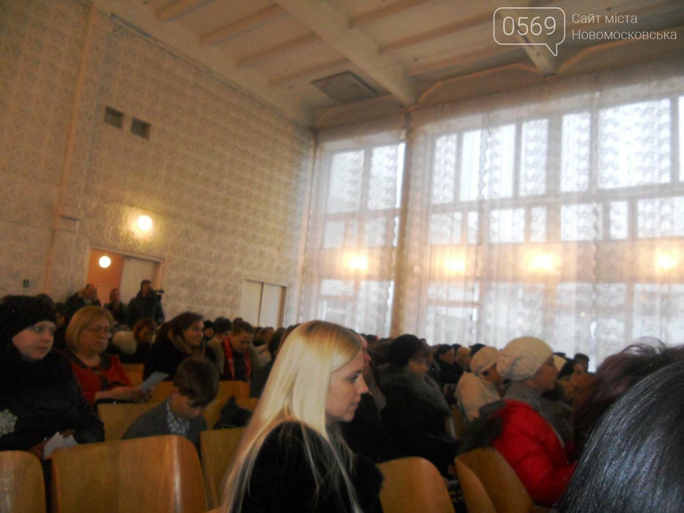 Батькам школярів Новомосковська розповіли, як не допустити біди, фото-2
