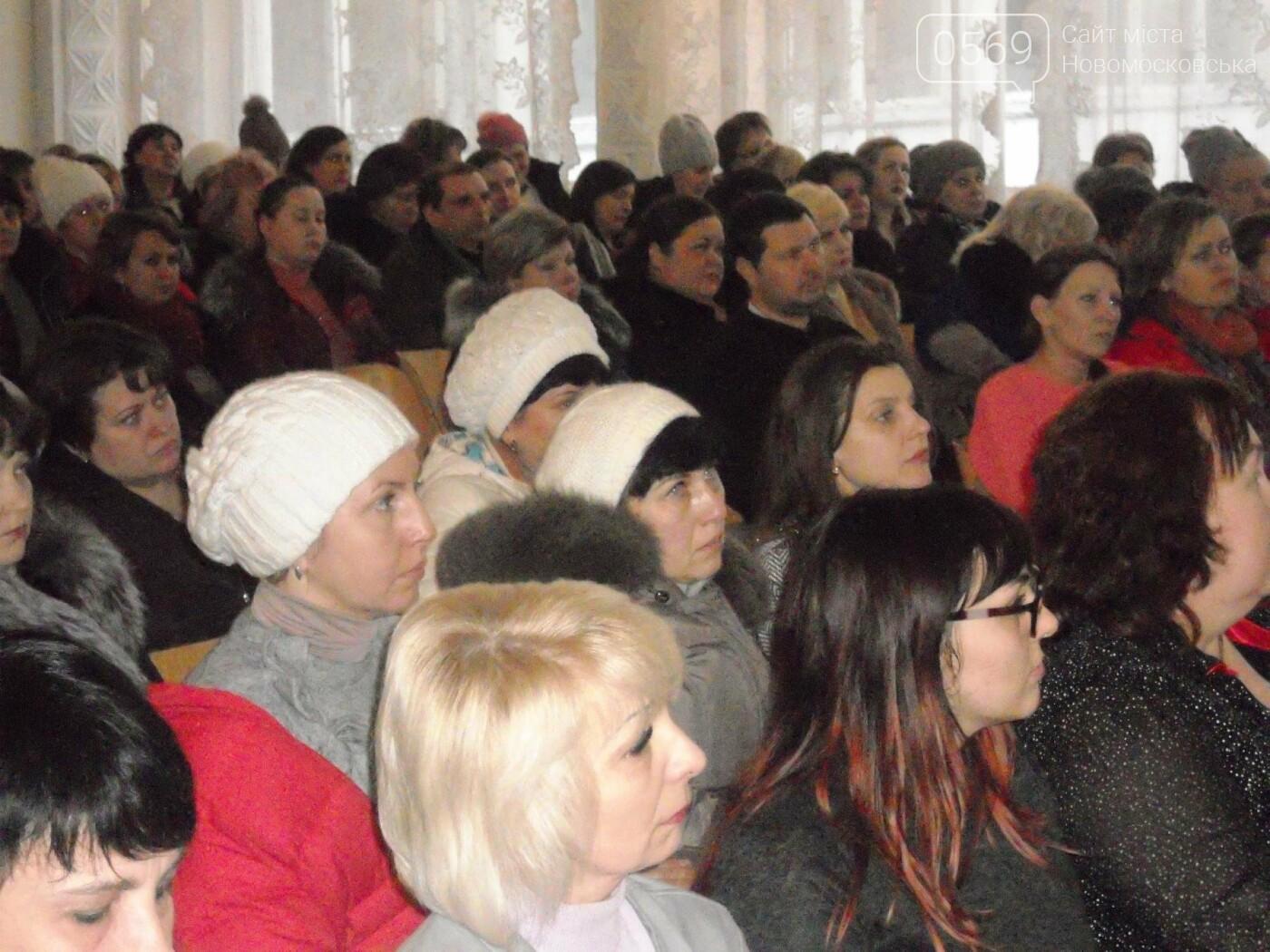 Батькам школярів Новомосковська розповіли, як не допустити біди, фото-3