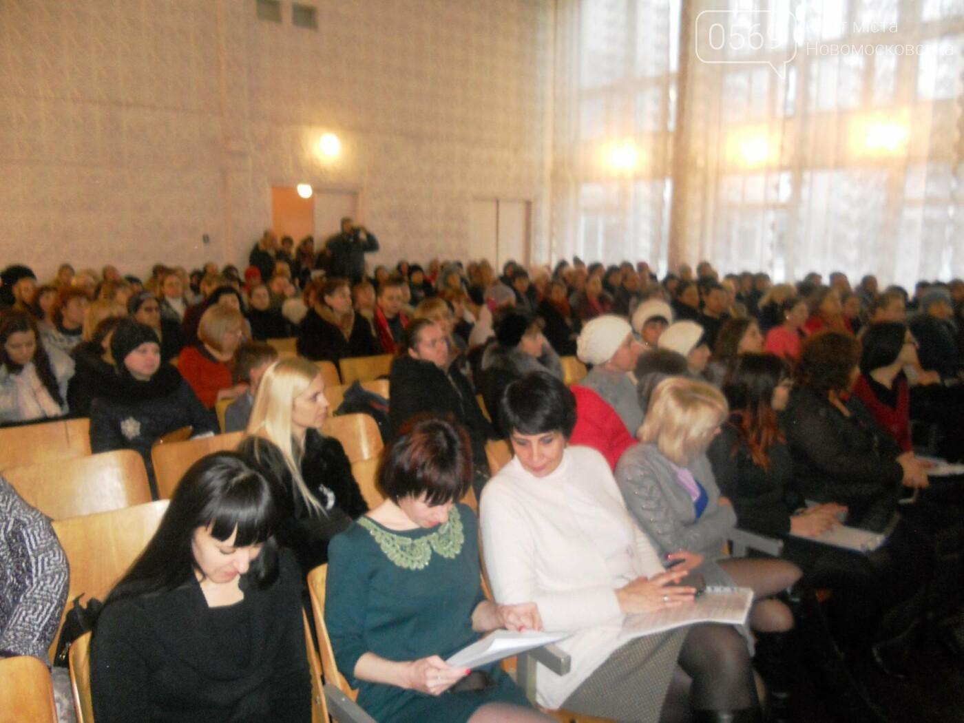Батькам школярів Новомосковська розповіли, як не допустити біди, фото-1