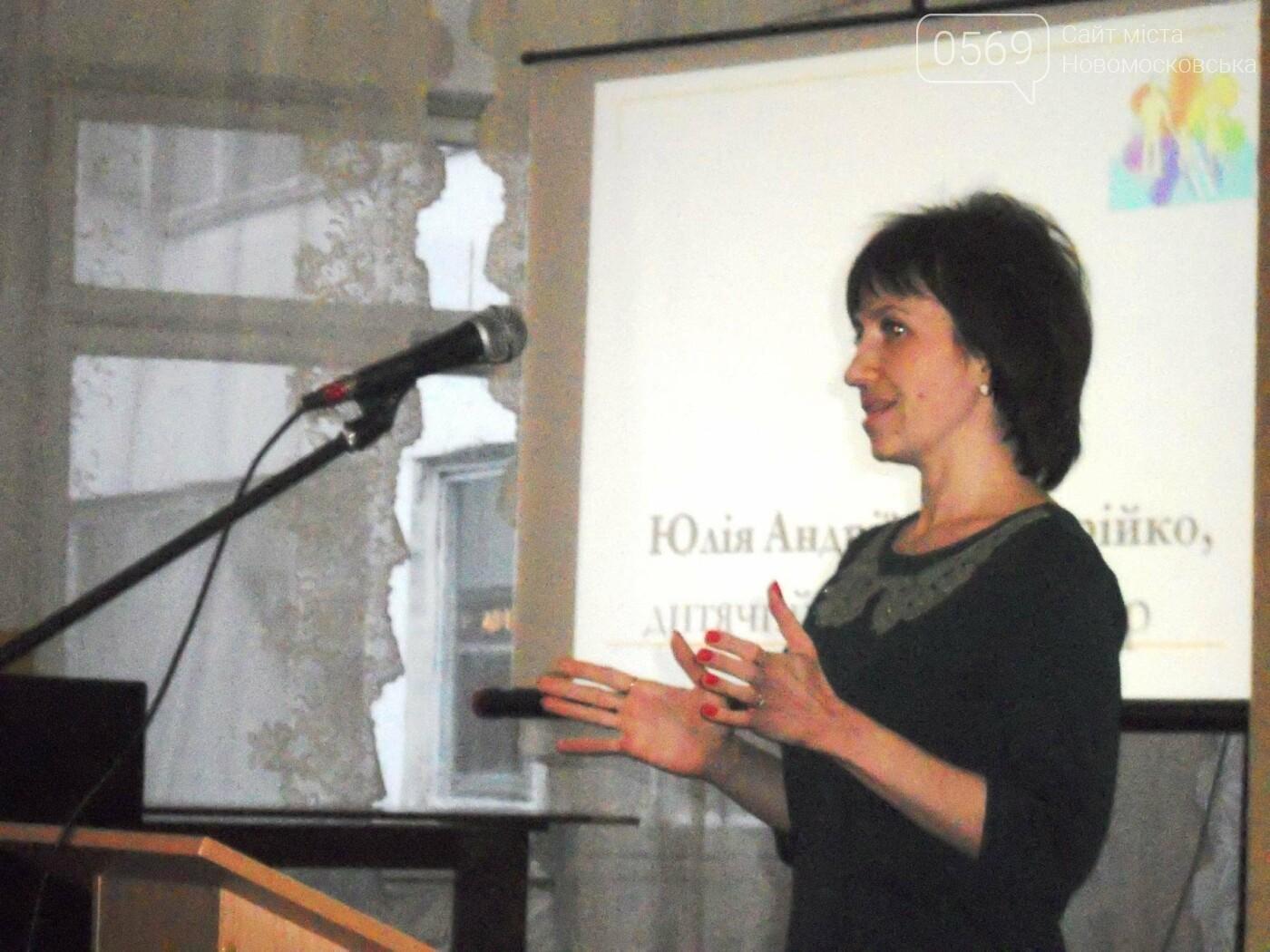 Батькам школярів Новомосковська розповіли, як не допустити біди, фото-4