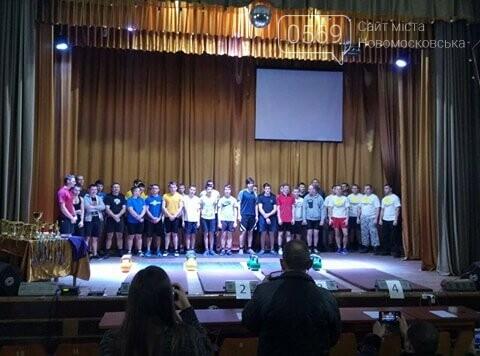 В Песчанке прошел чемпионат Новомосковского района по гиревому спорту, фото-2