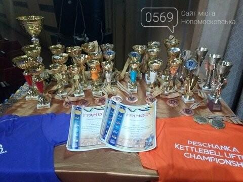 В Песчанке прошел чемпионат Новомосковского района по гиревому спорту, фото-3