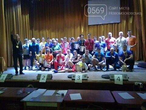 В Песчанке прошел чемпионат Новомосковского района по гиревому спорту, фото-4