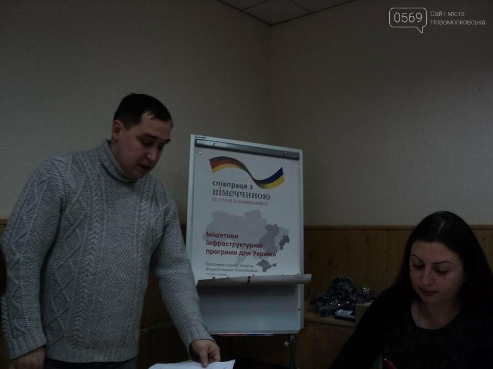 В Новомосковську презентували концепцію розвитку міста, фото-2
