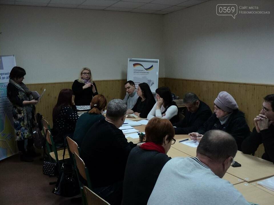 В Новомосковську презентували концепцію розвитку міста, фото-5