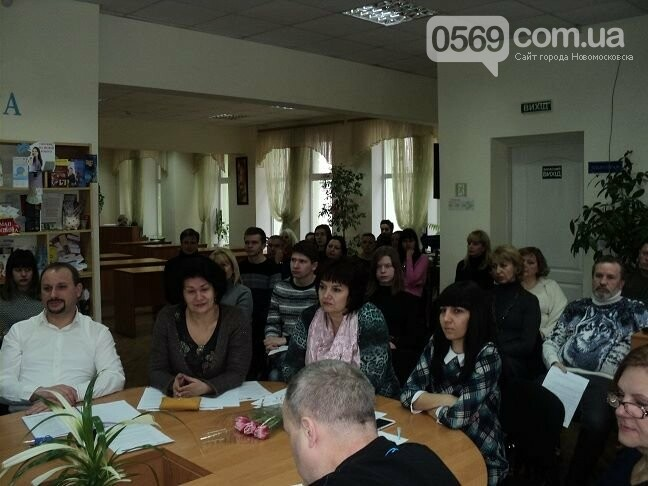 В Новомосковську презентували концепцію розвитку міста, фото-1