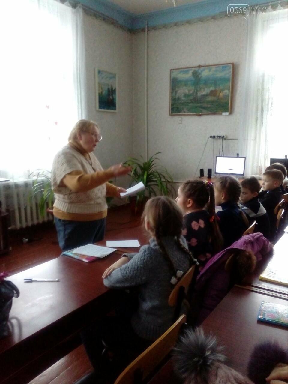 Юні читачі Новомосковська зустрілися з відомою поетесою, фото-2
