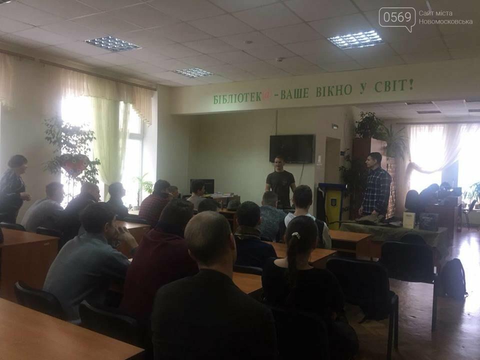 В Новомосковську згадали Широкинську операцію, фото-2