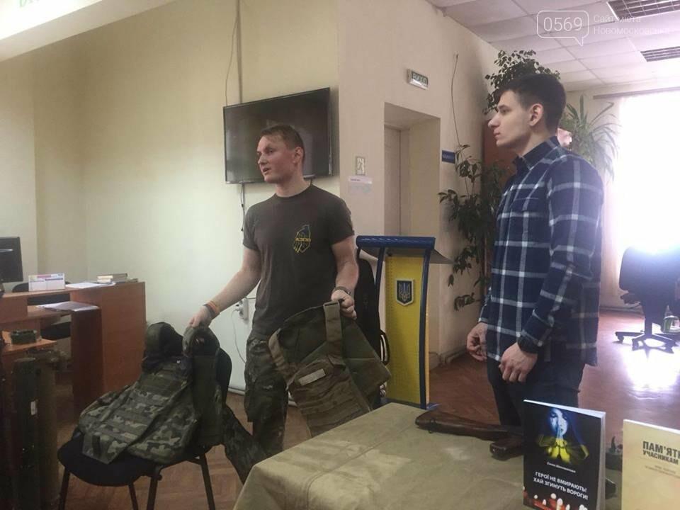 В Новомосковську згадали Широкинську операцію, фото-3