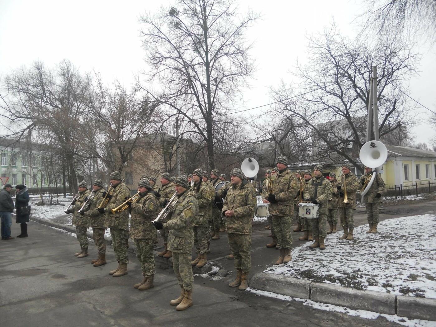В Новомосковську вшанували учасників бойових дій на території інших держав, фото-2