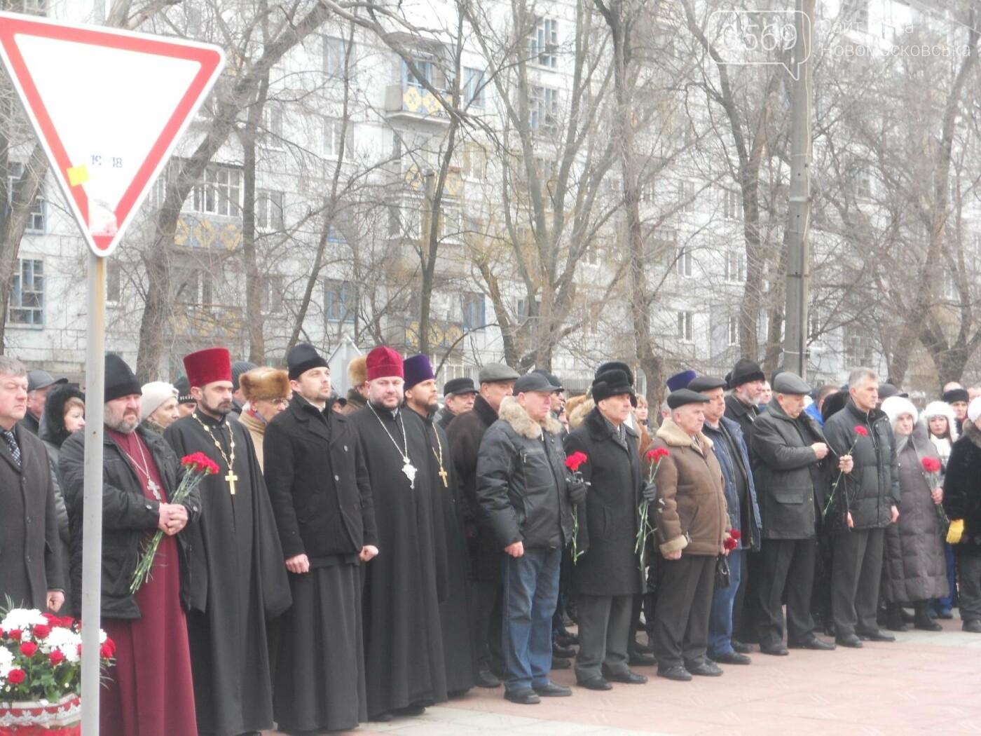 В Новомосковську вшанували учасників бойових дій на території інших держав, фото-17