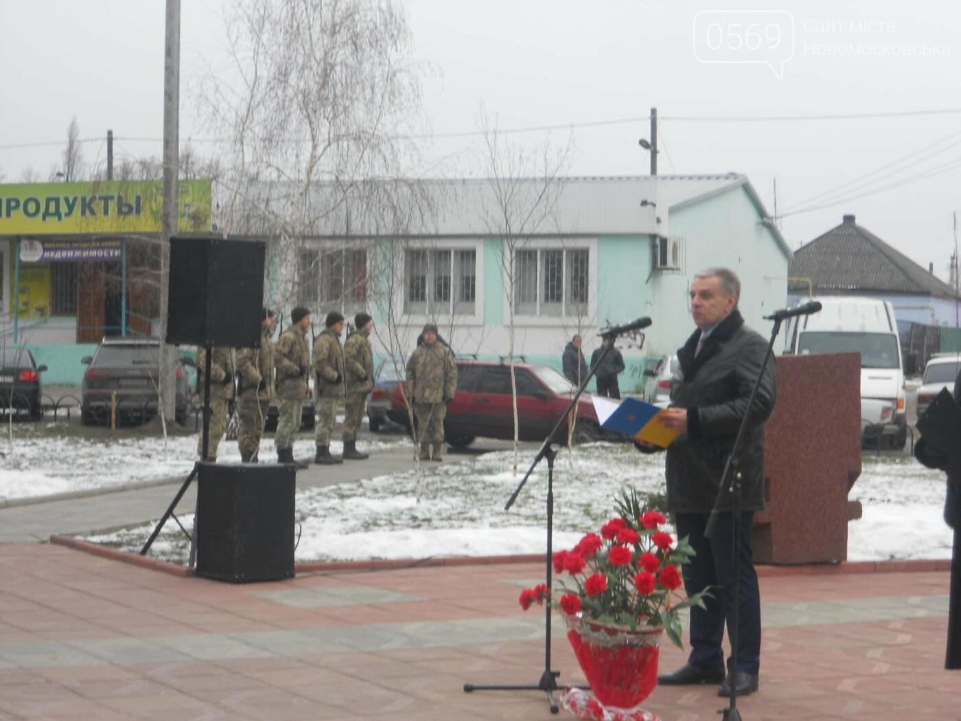 В Новомосковську вшанували учасників бойових дій на території інших держав, фото-15