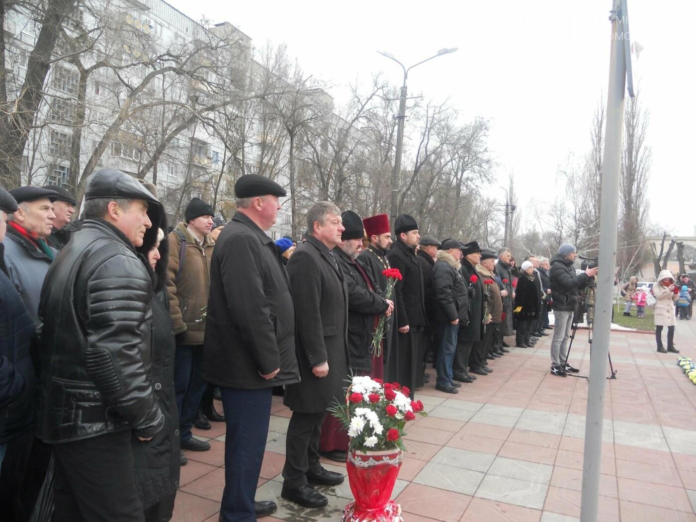 В Новомосковську вшанували учасників бойових дій на території інших держав, фото-13