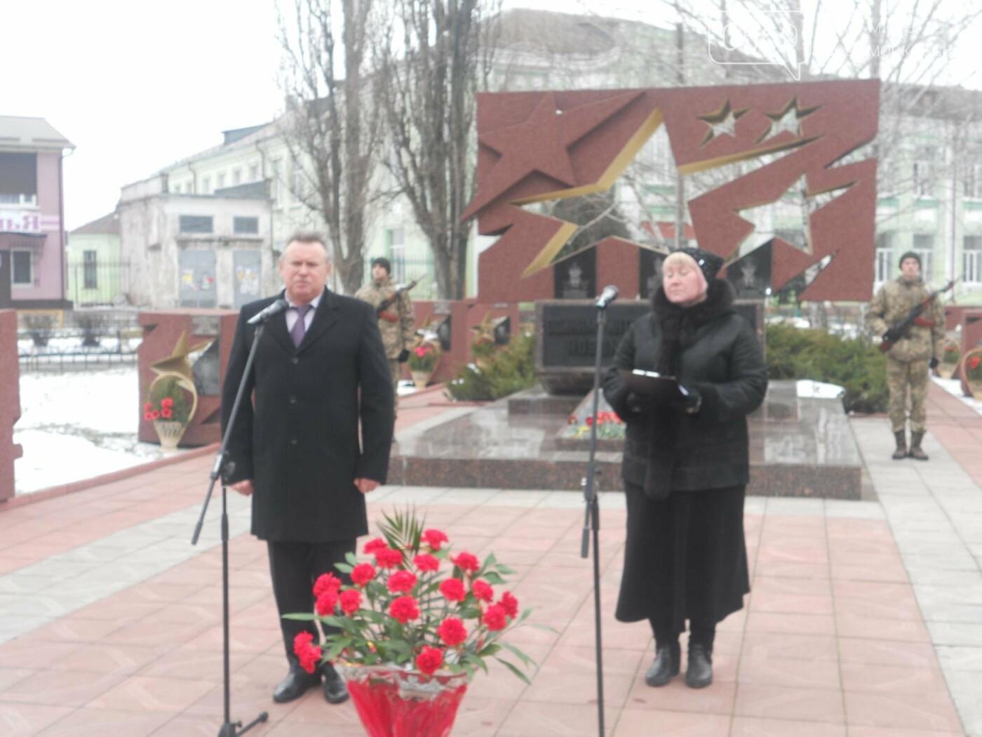 В Новомосковську вшанували учасників бойових дій на території інших держав, фото-1