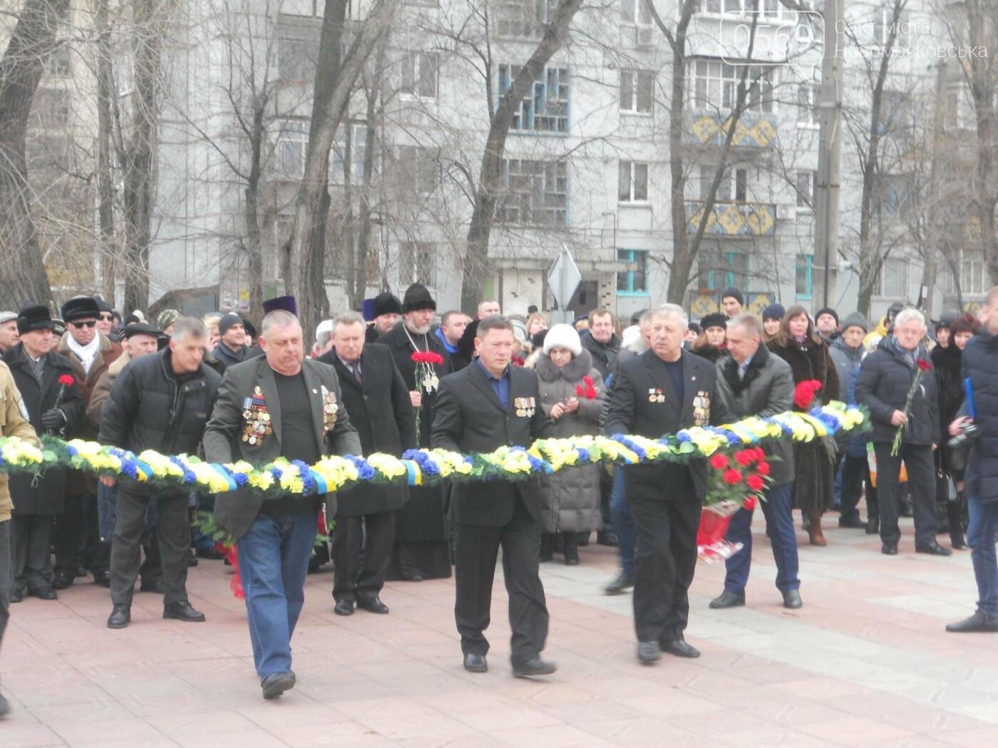 В Новомосковську вшанували учасників бойових дій на території інших держав, фото-18