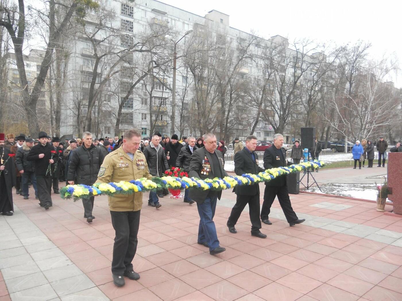 В Новомосковську вшанували учасників бойових дій на території інших держав, фото-4
