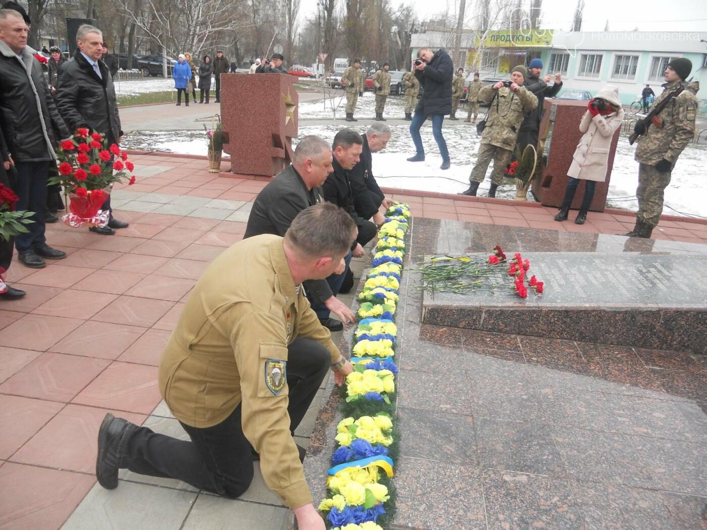 В Новомосковську вшанували учасників бойових дій на території інших держав, фото-5