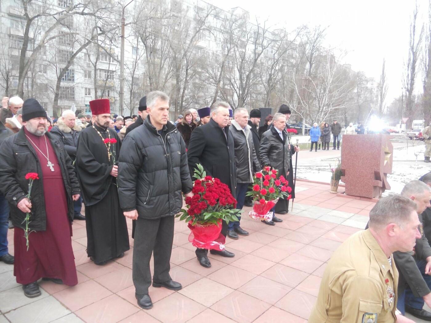 В Новомосковську вшанували учасників бойових дій на території інших держав, фото-8