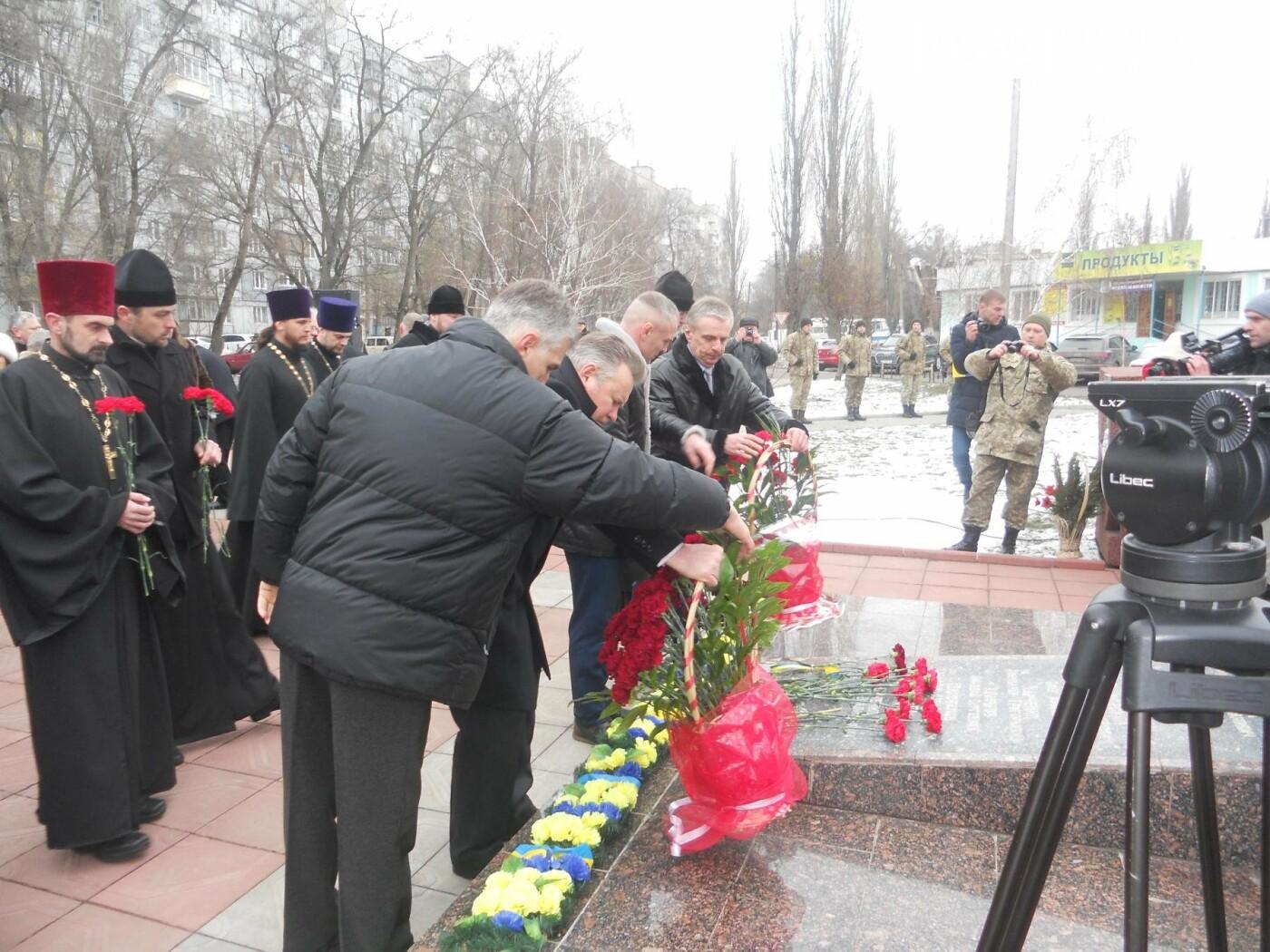 В Новомосковську вшанували учасників бойових дій на території інших держав, фото-6