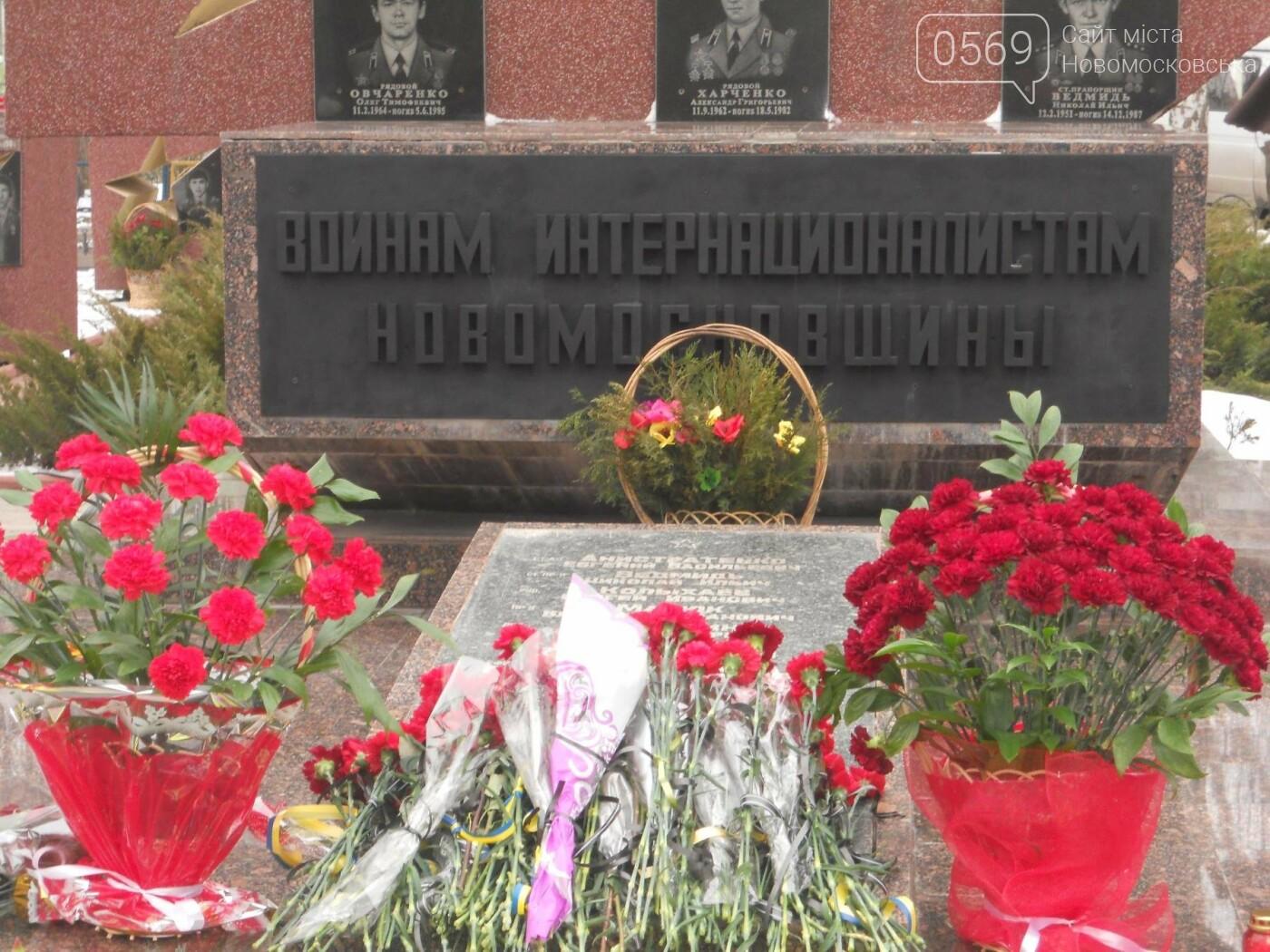 В Новомосковську вшанували учасників бойових дій на території інших держав, фото-16