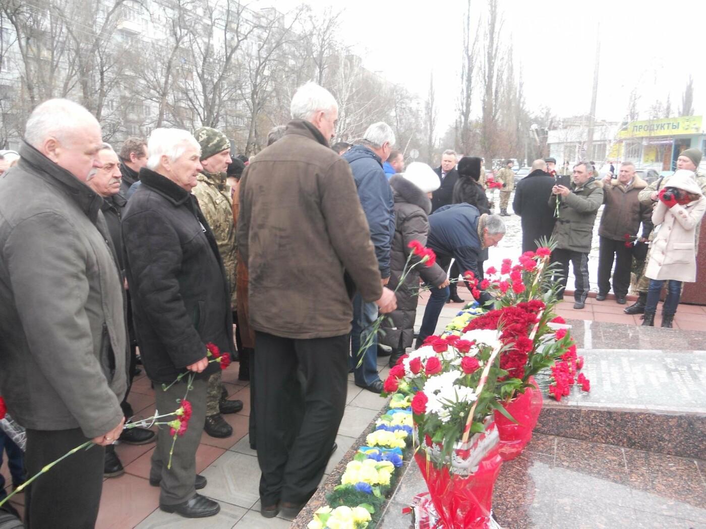 В Новомосковську вшанували учасників бойових дій на території інших держав, фото-11