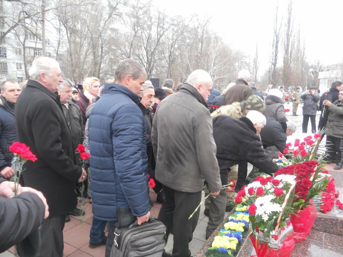 В Новомосковську вшанували учасників бойових дій на території інших держав, фото-14