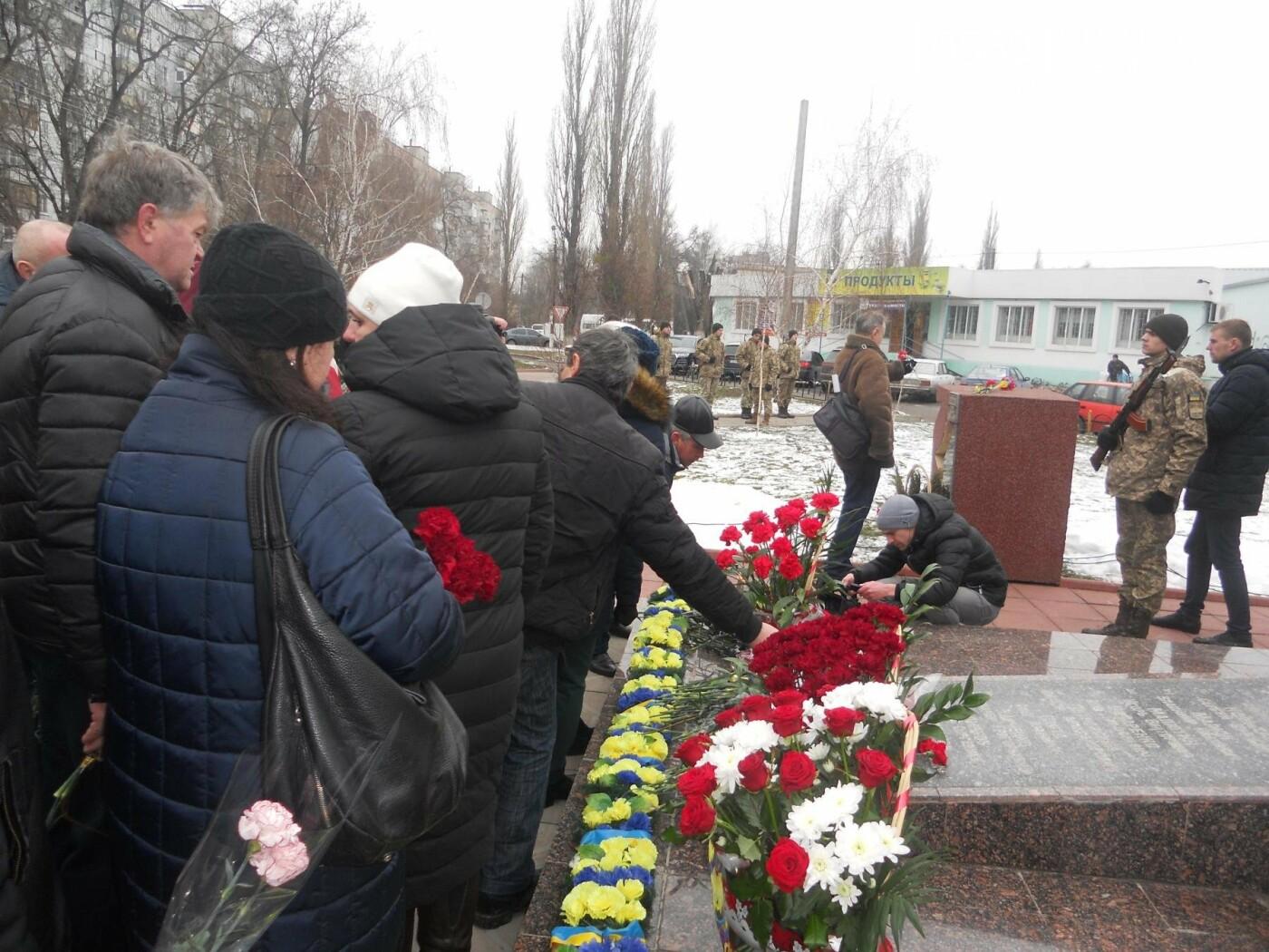 В Новомосковську вшанували учасників бойових дій на території інших держав, фото-12