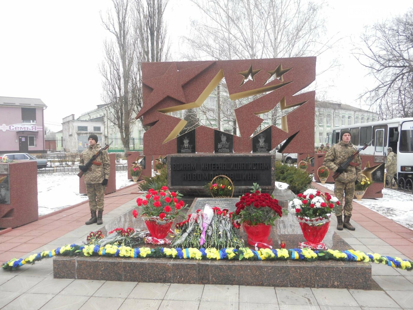 В Новомосковську вшанували учасників бойових дій на території інших держав, фото-7