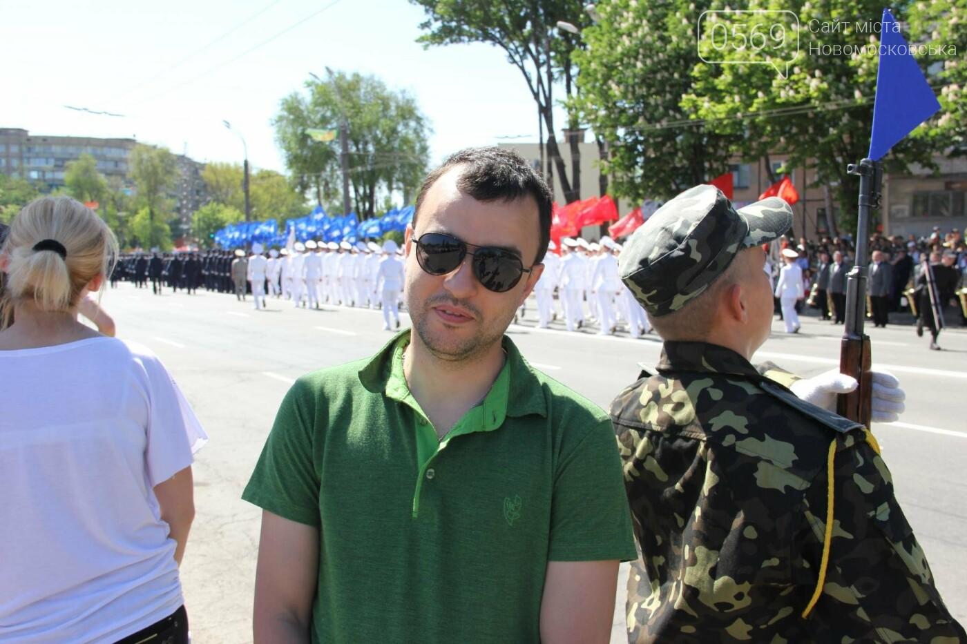 Режиссёра из Днепра вынудили покинуть Украину , фото-2