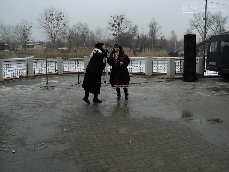 Як новомосковці святкували Масляну, фото-5