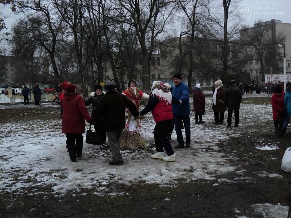 Як новомосковці святкували Масляну, фото-7