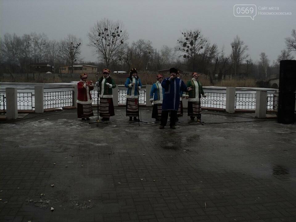 Як новомосковці святкували Масляну, фото-2