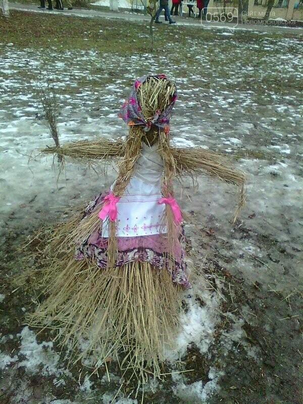 Як новомосковці святкували Масляну, фото-9