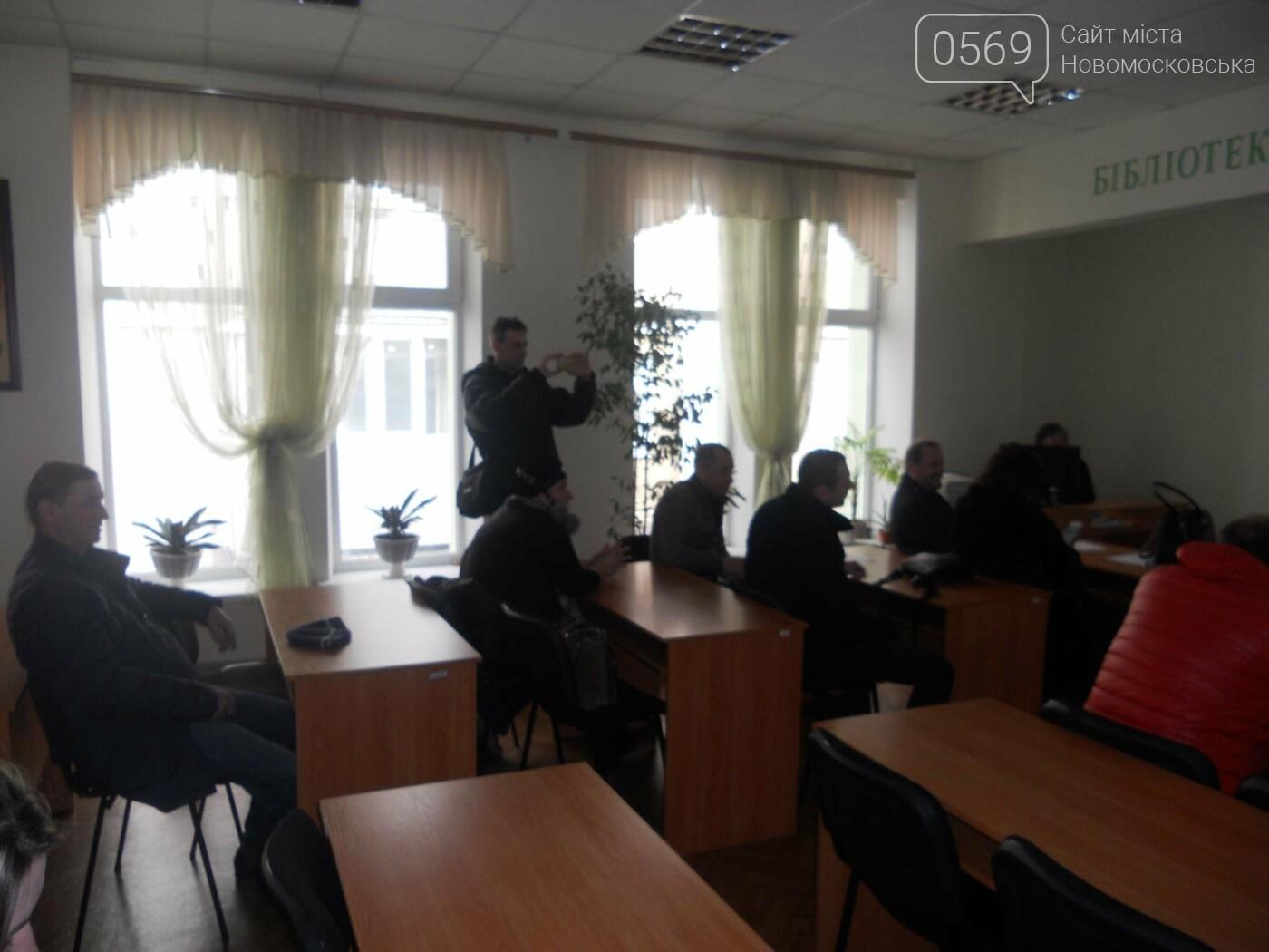 В Новомосковську не відбулася чергова сесія міськради, фото-1