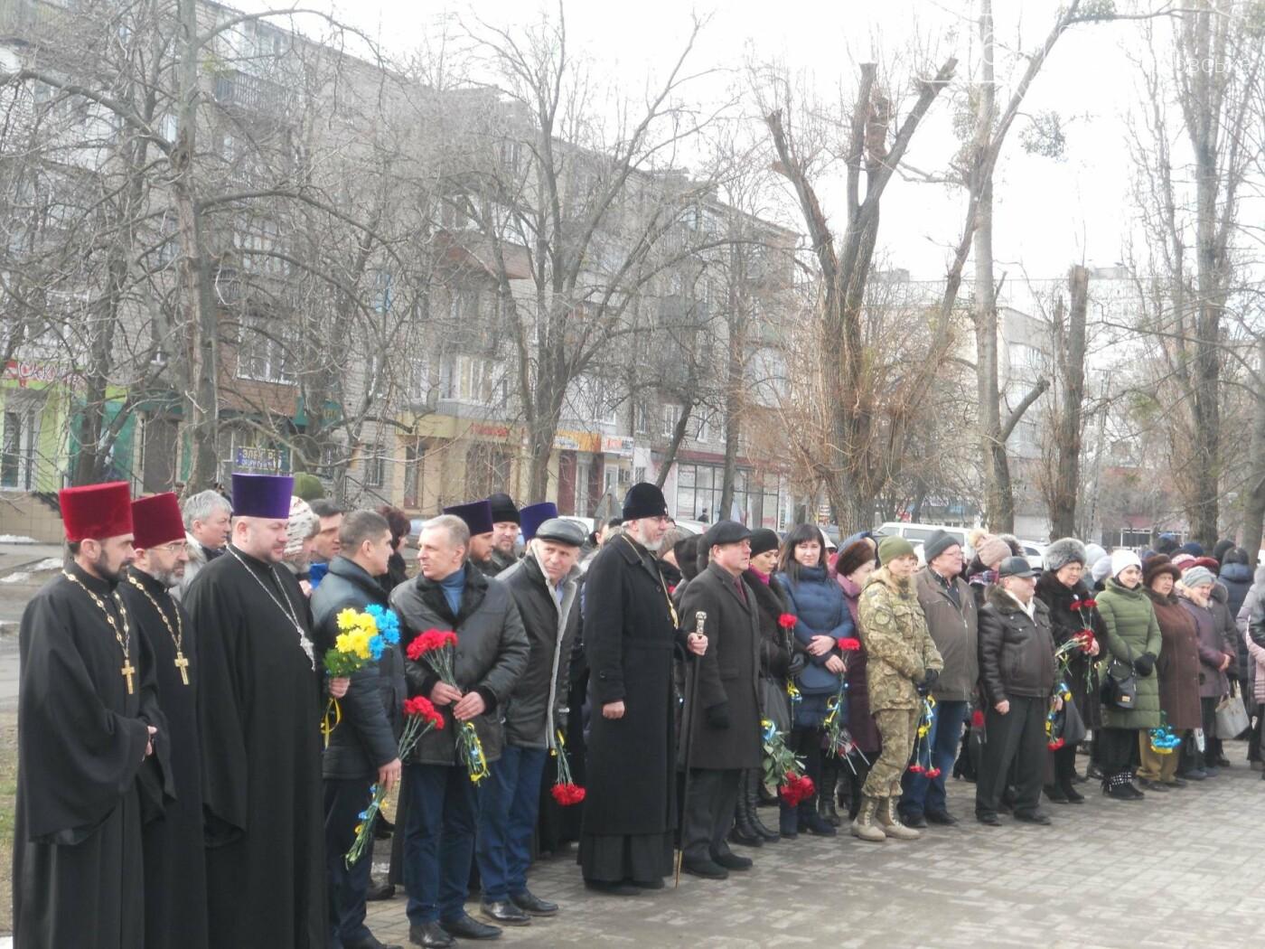 В Новомосковську вшанували пам'ять Небесної Сотні, фото-2