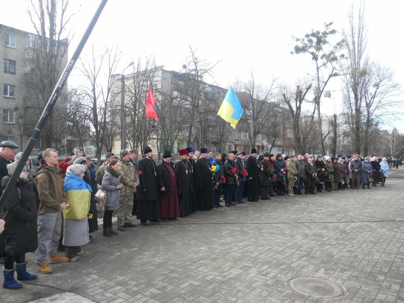 В Новомосковську вшанували пам'ять Небесної Сотні, фото-3