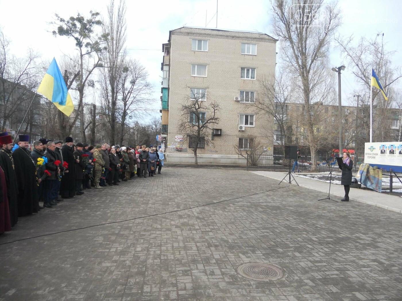 В Новомосковську вшанували пам'ять Небесної Сотні, фото-4