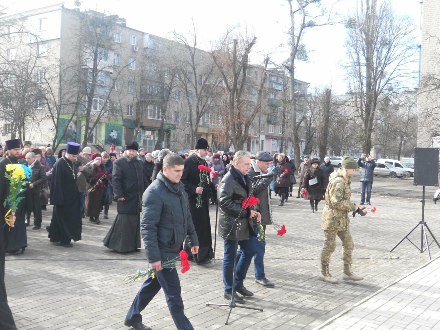 В Новомосковську вшанували пам'ять Небесної Сотні, фото-8