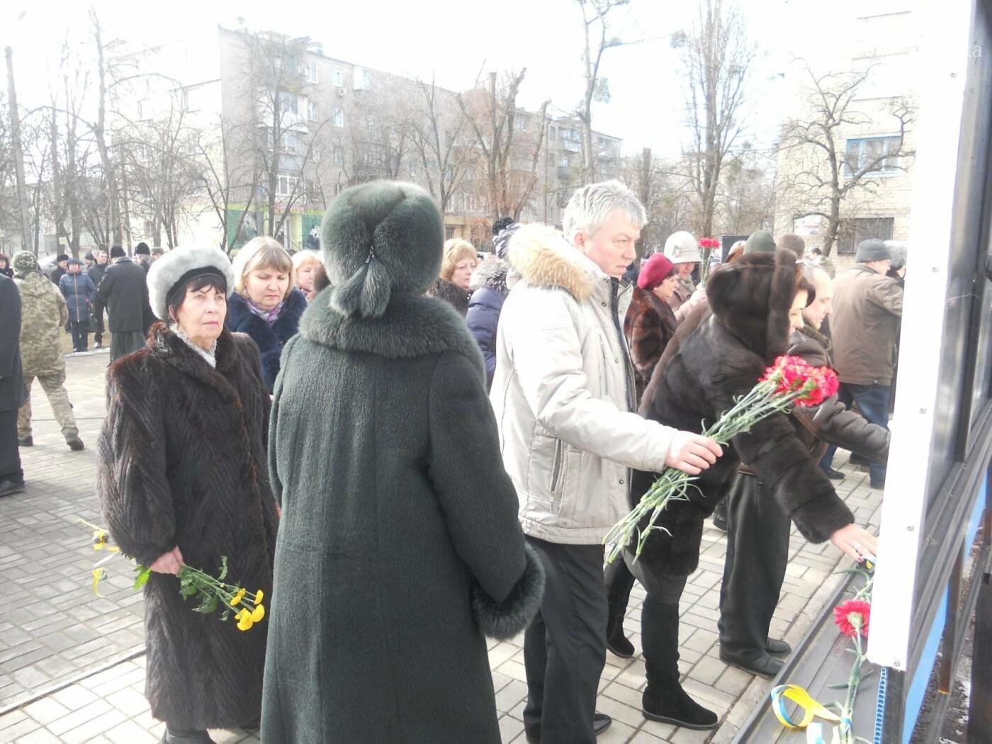 В Новомосковську вшанували пам'ять Небесної Сотні, фото-9