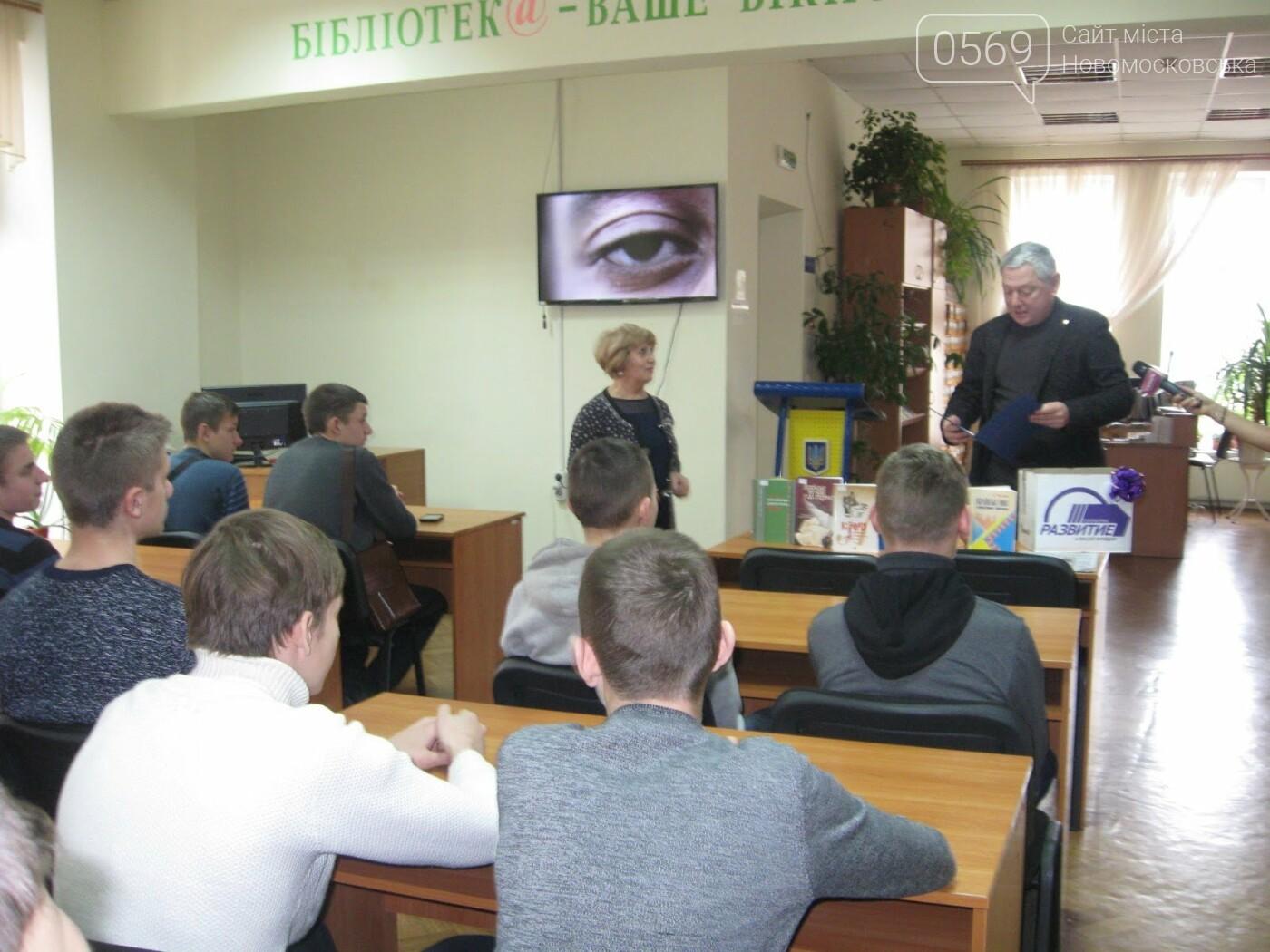 Новомосковські студенти стали учасниками мовної мозаїки, фото-3