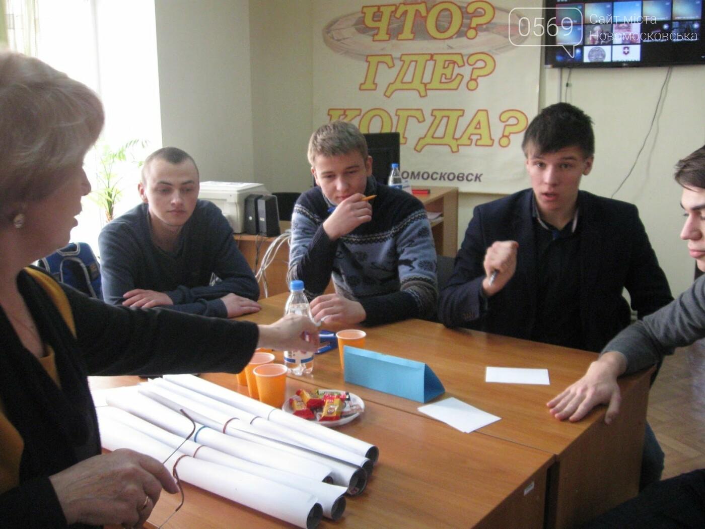 В Новомосковську відбулися другі ігри ерудитів, фото-1
