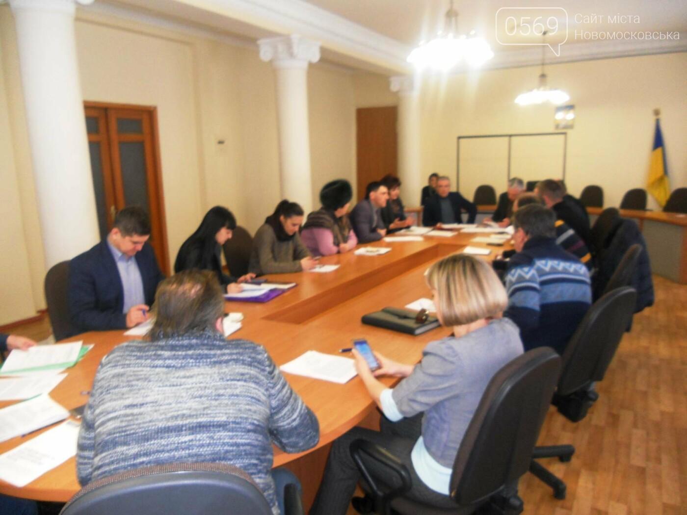 В Новомосковську проходять засідання постійних депутатських комісій міськради, фото-1