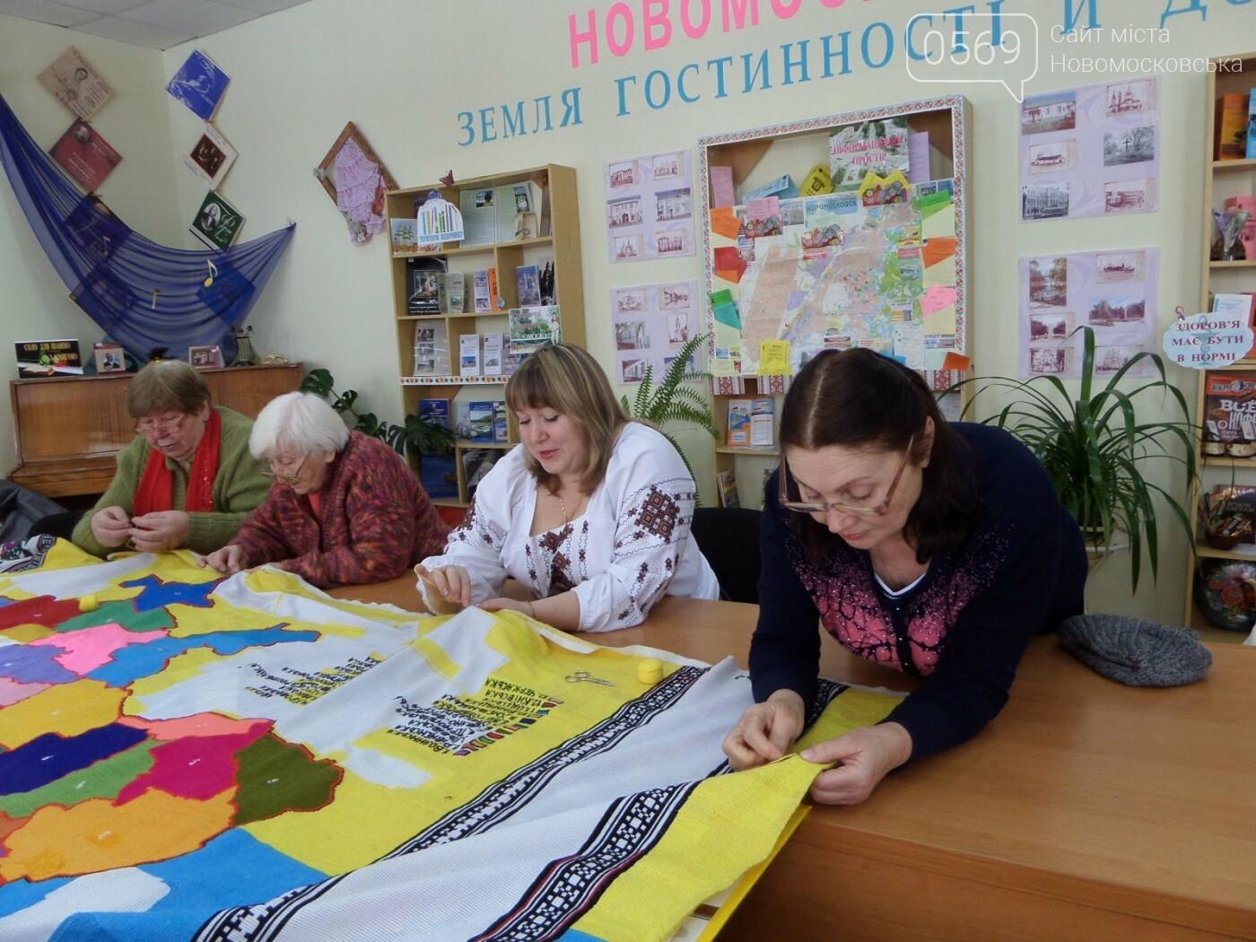 Новомосковськ долучився до створення вишиваної карти України , фото-3