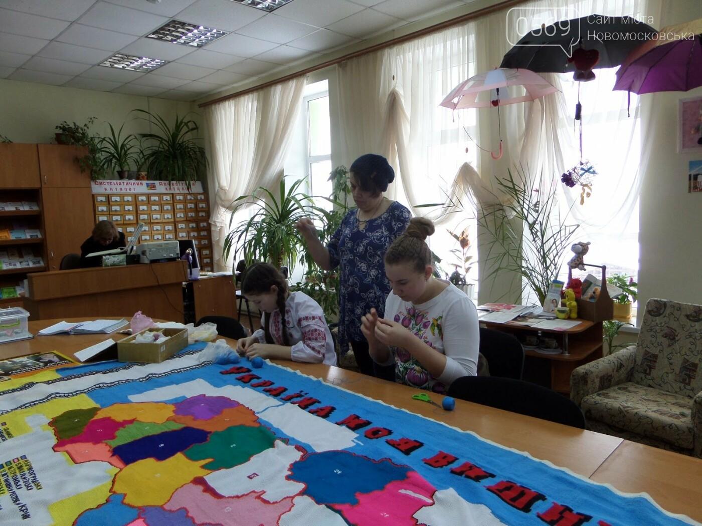 Новомосковськ долучився до створення вишиваної карти України , фото-2