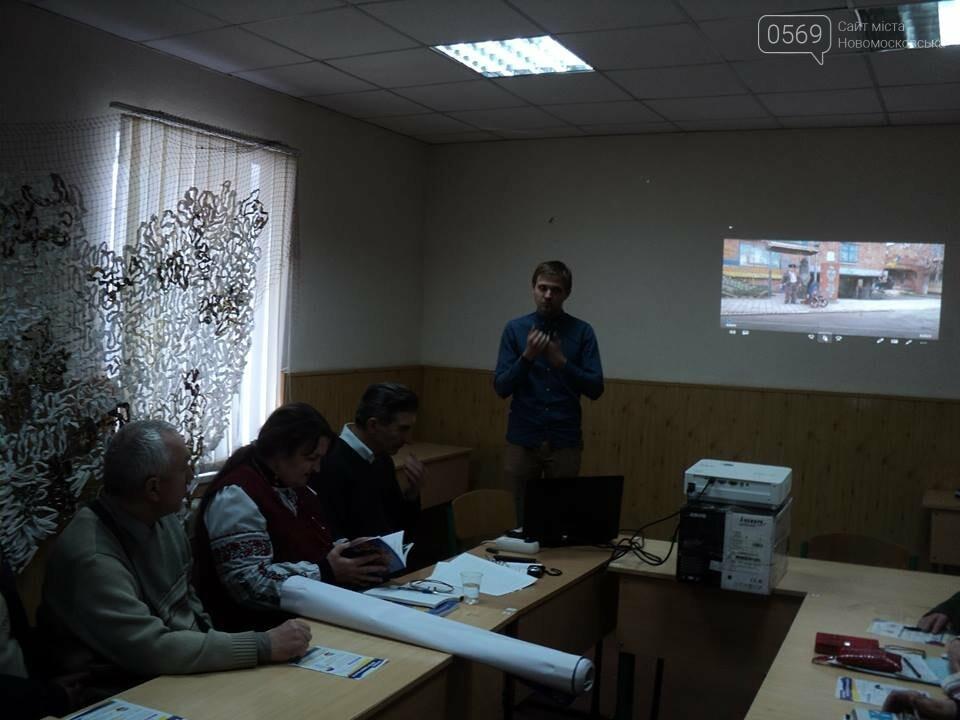 В Новомосковську обговорили перейменування Дніпропетровщини, фото-2